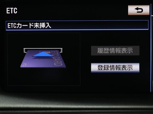 レクサス LS LS460L ワンオーナー HDDナビ バックカメラ
