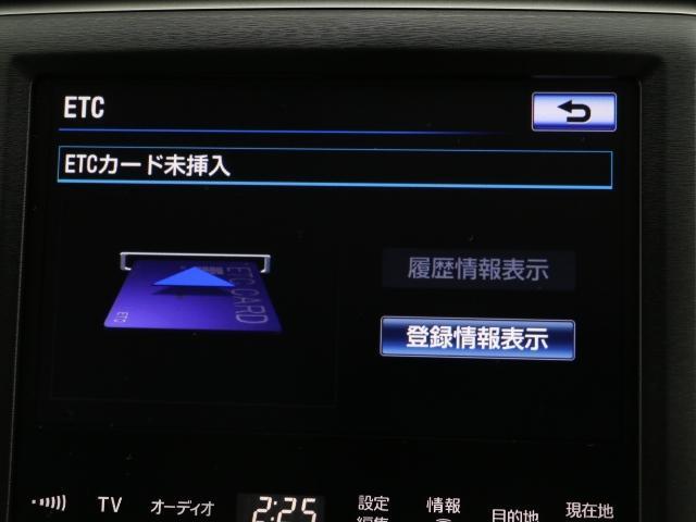 アスリートS ブラックスタイル HDD Bカメラ ドラレコ(7枚目)