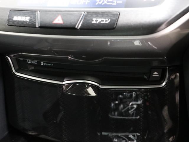 アスリートS ブラックスタイル HDD Bカメラ ドラレコ(9枚目)