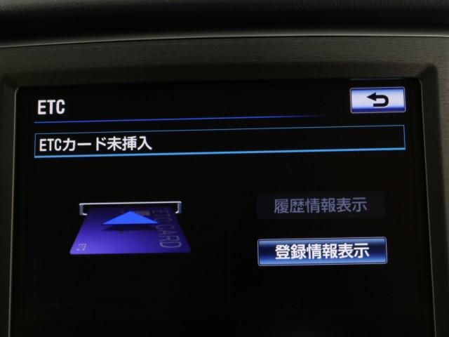 ロイヤルサルーンG ワンオーナー HDDナビDTV(7枚目)