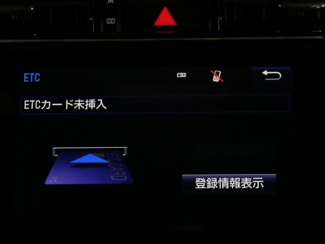 エレガンス ワンオーナー LED SDナビ フルセグ(8枚目)
