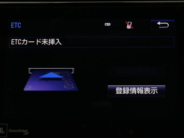 プレミアム アドバンスドパッケージ 1オナ LED SDナビ(7枚目)