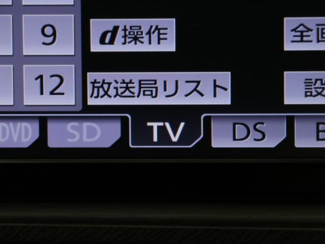 G ワンオーナー SDナビ フルセグ ドラレコ(9枚目)