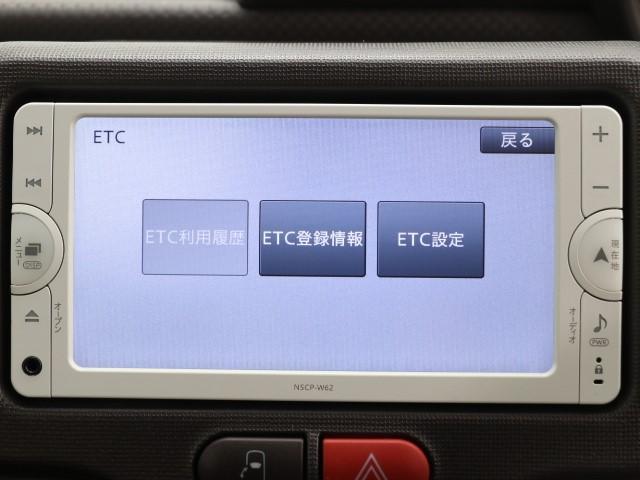 ナビ画面に連動したETCが付いてるので過去に利用した利用料金も一目で分かっちゃいます。 ETCの抜き忘れ、挿し忘れも警告してくれるので防犯、事故対策に安心ですね。