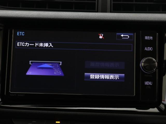 G・ワンオーナー・ドラレコ・TSS・ICS・シートヒーター(7枚目)
