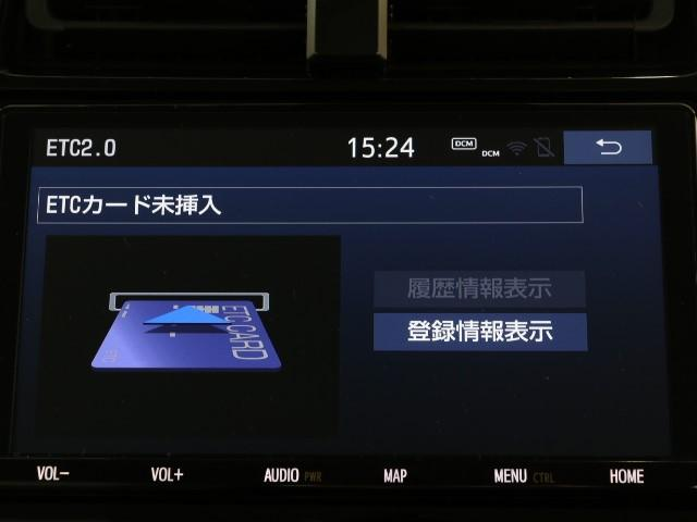 Sツーリングセレクション 元社用車 TSS ICS ドラレコ(7枚目)