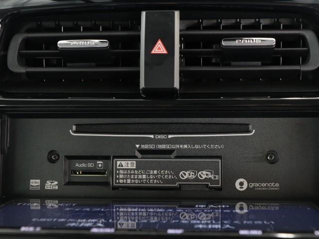 Sツーリングセレクション 元社用車 TSS ICS ドラレコ(8枚目)