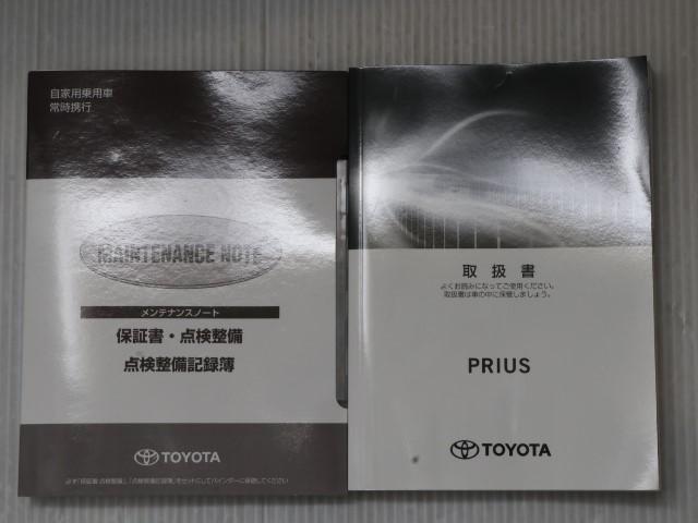 Sツーリングセレクション 元社用車 TSS ICS ドラレコ(20枚目)