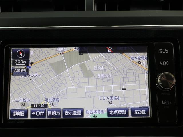 S メモリ-ナビ キーフリー Rカメラ アルミ スマキー ワンオ-ナ- DVD ナビTV ETC ワンセグ イモビライザー ABS オートエアコン 記録簿 AUX 運転席エアバッグ(7枚目)