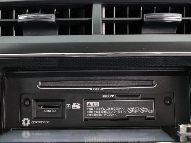 S メモリ-ナビ キーフリー Rカメラ アルミ スマキー ワンオ-ナ- DVD ナビTV ETC ワンセグ イモビライザー ABS オートエアコン 記録簿 AUX 運転席エアバッグ(11枚目)