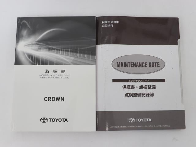 G-エグゼクティブ 黒革シート ムーンルーフ バックカメラ メモリーナビ ETC フルセグ LED ドライブレコーダー 衝突被害軽減ブレーキ アルミ スマートキー ナビテレビ パワーシート DVD(20枚目)