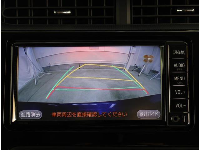 Sスタイルブラック ワンオーナ CD再生機能 Bカメ Sキー ナビTV 横滑り防止装置 メモリナビ ETC キーレス パワステ ドラレコ 盗難防止装置 ワンセグTV 記録簿 ABS オートエアコン パワーウインドウ(6枚目)