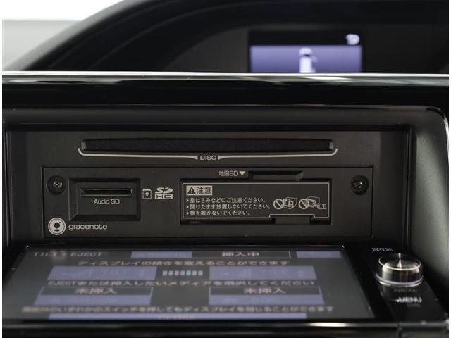 ハイブリッドGi 保証1年付き W電動ドア Wエアコン 衝突被害軽減 DVD再生 キーレス LEDヘッド Bモニター 3列シート メモリ-ナビ イモビライザー アルミホイール スマートキー ETC フルセグ 記録簿(8枚目)