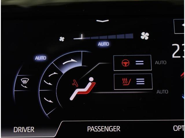 S エレガンススタイル 走行10000キロ ワンオーナー車 ETC LED アルミ メモリーナビ 記録簿 スマートキー フルセグ 衝突回避支援ブレーキ Bモニタ ナビTV(15枚目)