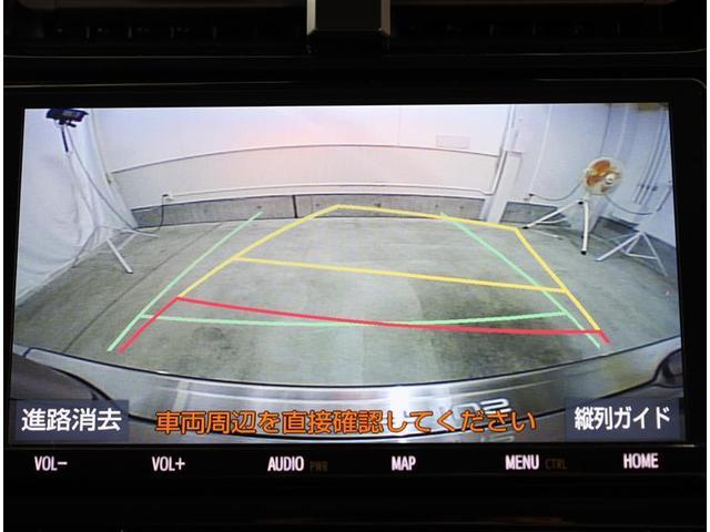 Sセーフティプラス ナビTV スマートキ- フルセグTV レーダークルコン CD ETC メモリーナビ 4WD LED 衝突回避支援ブレーキ ABS Bカメ キーレス DVD(6枚目)