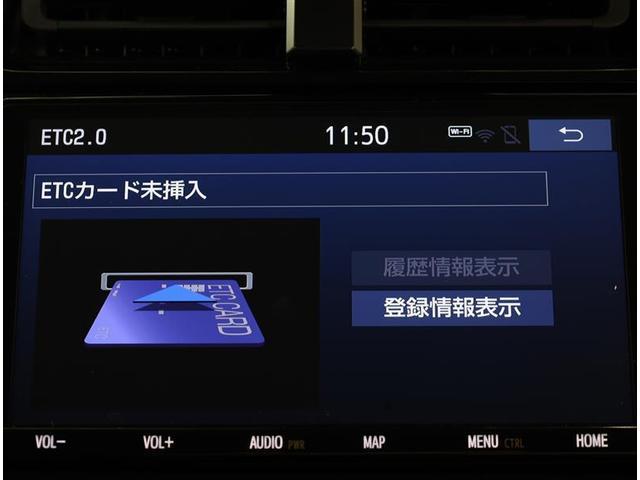 Sセーフティプラス ナビTV スマートキ- フルセグTV レーダークルコン CD ETC メモリーナビ 4WD LED 衝突回避支援ブレーキ ABS Bカメ キーレス DVD(7枚目)