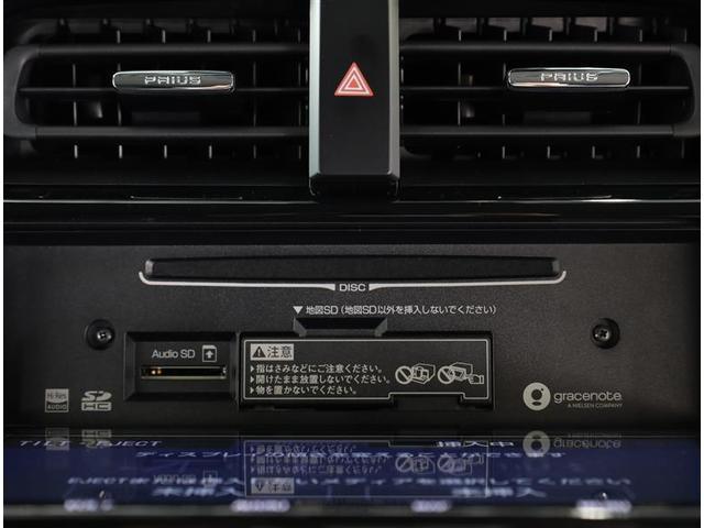 Sセーフティプラス ナビTV スマートキ- フルセグTV レーダークルコン CD ETC メモリーナビ 4WD LED 衝突回避支援ブレーキ ABS Bカメ キーレス DVD(9枚目)
