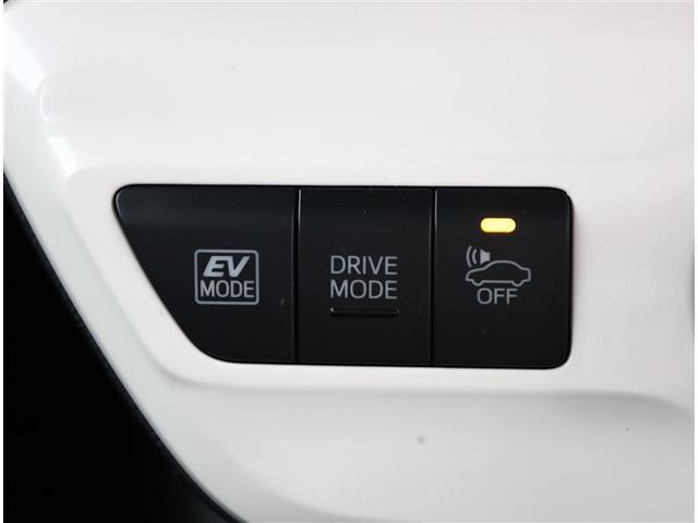 Sセーフティプラス ナビTV スマートキ- フルセグTV レーダークルコン CD ETC メモリーナビ 4WD LED 衝突回避支援ブレーキ ABS Bカメ キーレス DVD(13枚目)