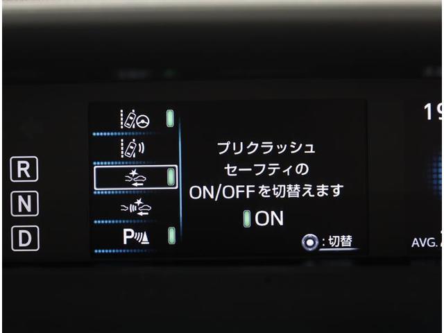 Sセーフティプラス ナビTV スマートキ- フルセグTV レーダークルコン CD ETC メモリーナビ 4WD LED 衝突回避支援ブレーキ ABS Bカメ キーレス DVD(14枚目)
