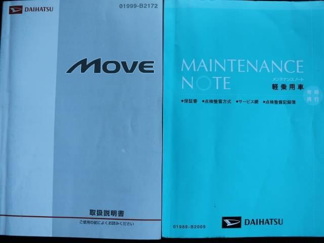 ダイハツ ムーヴ X VS III