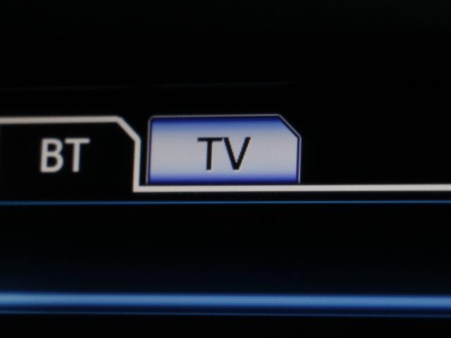 トヨタ クラウンハイブリッド アスリートS ブラックスタイル 本革 フルセグHDDナビ