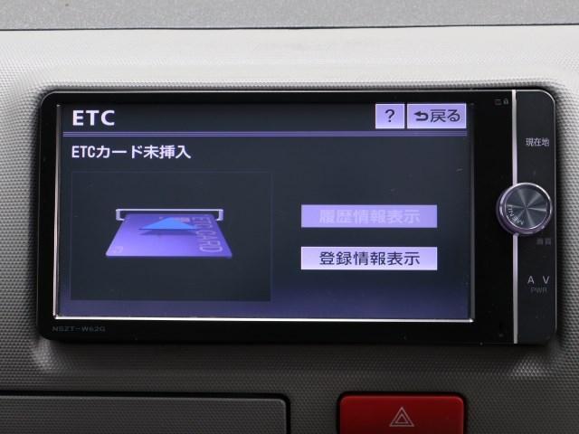 ナビ画面に連動したETCを装備しています。 過去に利用した利用料金も一目で分かって、とっても便利です。 ETCの抜き忘れ、挿し忘れも警告してくれるので安心ですね。