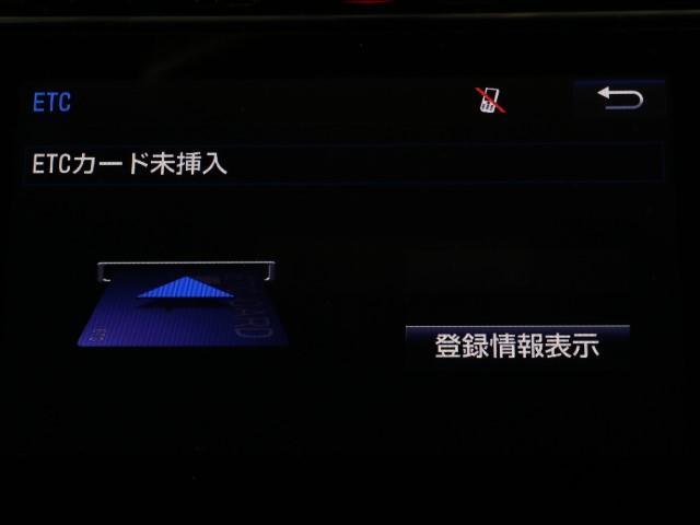 エレガンス 車検整備付 ワンオーナー SDナビ Bモニター(7枚目)