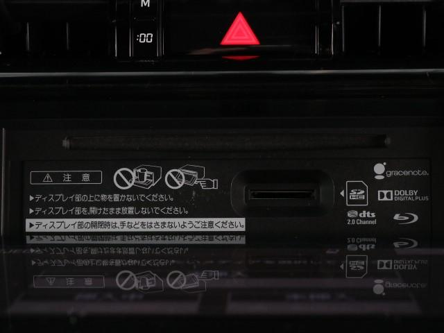 エレガンス 車検整備付 ワンオーナー SDナビ Bモニター(9枚目)