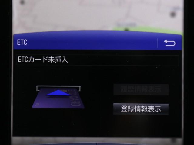 Sナビパッケージ セーフティセンス ドラレコ 当社社用車(7枚目)