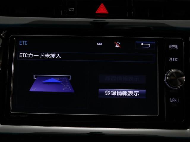 エレガンス SDナビ Bモニター ETC ワンオーナー(7枚目)