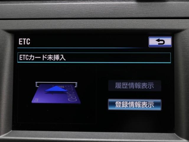 S HDDナビ Bカメラ ETC HIDライト ワンオーナー(7枚目)