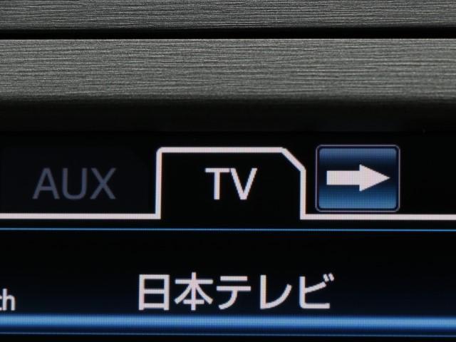 S HDDナビ Bカメラ ETC HIDライト ワンオーナー(8枚目)