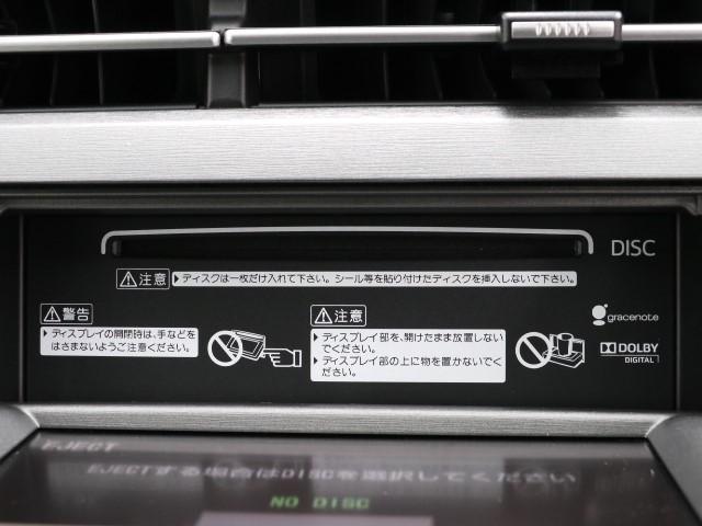 S HDDナビ Bカメラ ETC HIDライト ワンオーナー(9枚目)