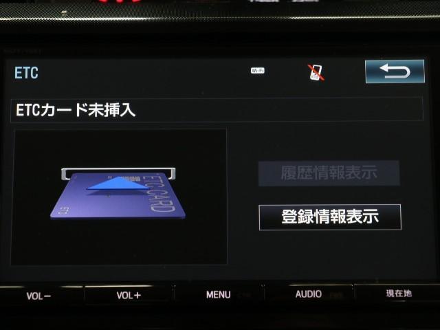 「トヨタ」「タンク」「ミニバン・ワンボックス」「東京都」の中古車7