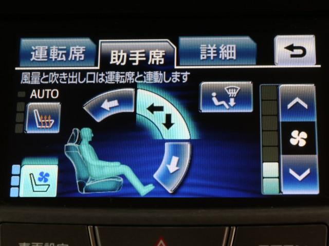 「トヨタ」「クラウンハイブリッド」「セダン」「東京都」の中古車10