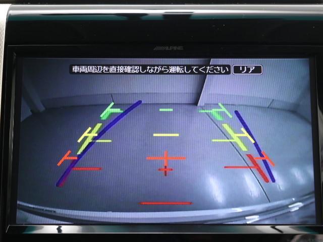 「トヨタ」「ヴェルファイア」「ミニバン・ワンボックス」「東京都」の中古車6