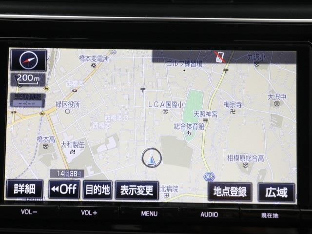 「トヨタ」「オーリス」「コンパクトカー」「東京都」の中古車5