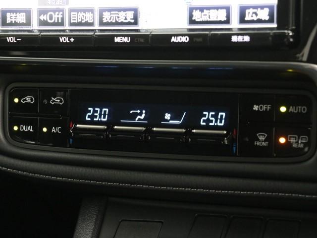 「トヨタ」「オーリス」「コンパクトカー」「東京都」の中古車9