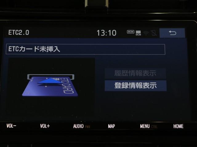 Sツーリングセレクション 当社社用車 衝突被害軽減ブレーキ(7枚目)