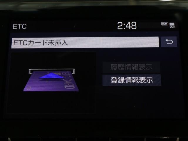 「トヨタ」「クラウンハイブリッド」「セダン」「東京都」の中古車7