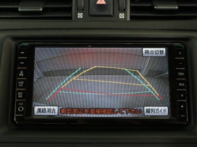 250G リラックスセレクション Bカメ パワーシート スマートキー ETC フルセグTV HDDナビ ワンオーナー ナビTV 盗難防止システム 記録簿(8枚目)