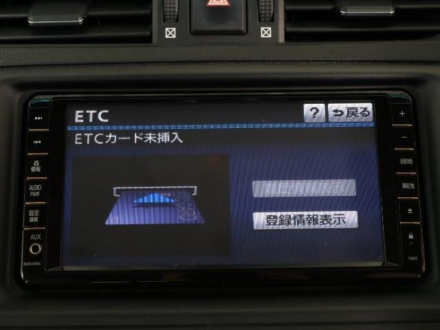 250G リラックスセレクション Bカメ パワーシート スマートキー ETC フルセグTV HDDナビ ワンオーナー ナビTV 盗難防止システム 記録簿(9枚目)