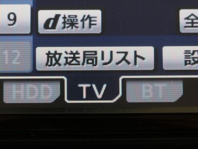 250G リラックスセレクション Bカメ パワーシート スマートキー ETC フルセグTV HDDナビ ワンオーナー ナビTV 盗難防止システム 記録簿(10枚目)
