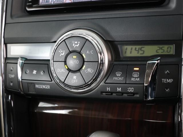 250G リラックスセレクション Bカメ パワーシート スマートキー ETC フルセグTV HDDナビ ワンオーナー ナビTV 盗難防止システム 記録簿(12枚目)