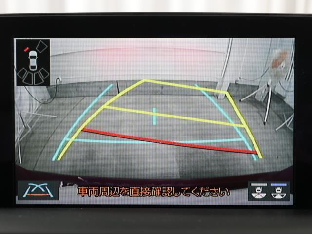 G-エグゼクティブ Four フルセグ 本革シート 4WD ETC LED バックモニター メモリーナビ ワンオーナー(7枚目)