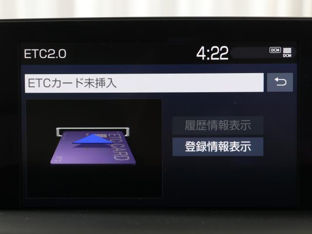 G-エグゼクティブ Four フルセグ 本革シート 4WD ETC LED バックモニター メモリーナビ ワンオーナー(8枚目)