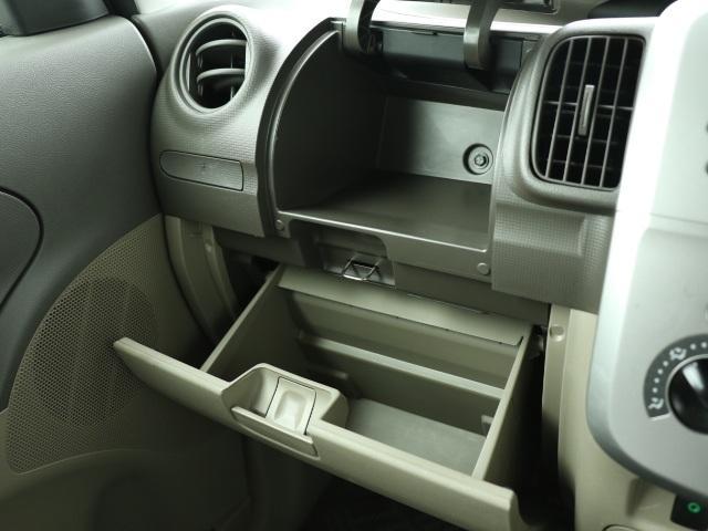 ダイハツ タント X スマートキー ベンチシート 電動スライドドア