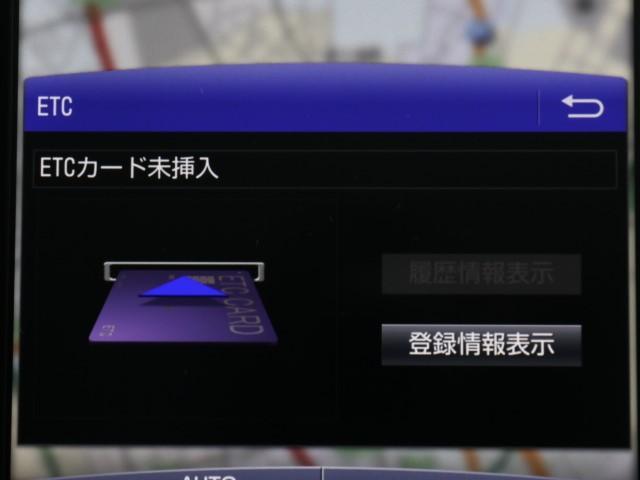 Sナビパッケージ 当社試乗車 SDナビ Bモニター ドラレコ(7枚目)