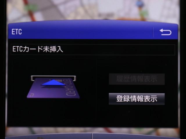Aレザーパッケージ ナビ バックモニター ドライブレコーダー(7枚目)