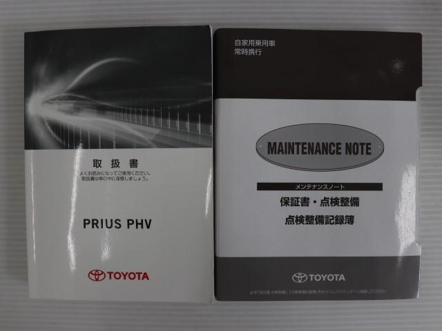 Aレザーパッケージ ナビ バックモニター ドライブレコーダー(20枚目)
